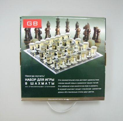 Шах със стъклени шотове