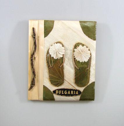 Албум за снимки-10 листа-еко материали с надпис от пясък