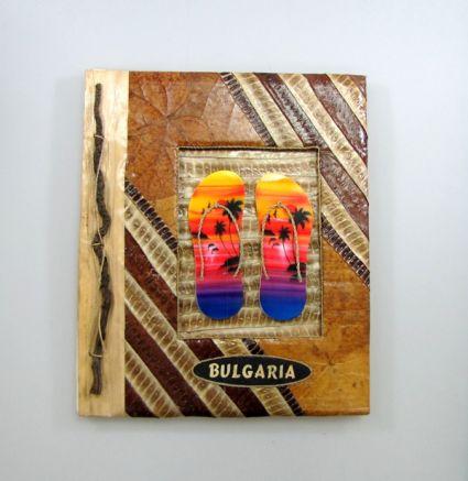 Албум за снимки-10 листа-еко материали с надпис-BULGARIA -  от пясък