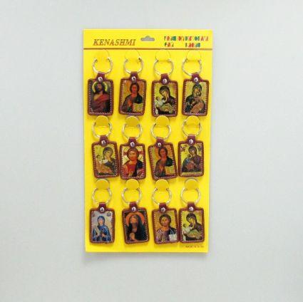 Ключодържател кожа с изображения на светци