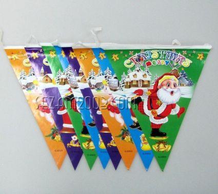 Коледна украса от хартия -хоризонтална