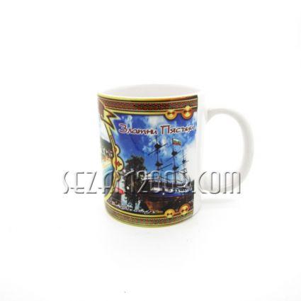 Чаша от керамика с изгледи и колажи от БЪЛГАРИЯ - Зл.Пясъци