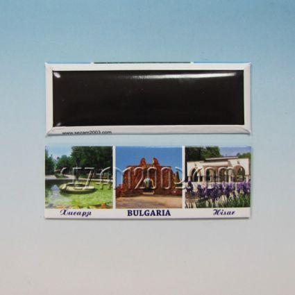 магнит за хладилник - метална пластина - Хисаря