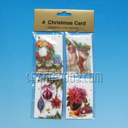 Комплект от 4 бр. Коледни картички