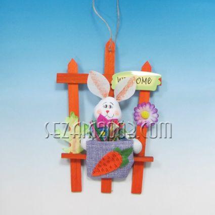 Великденска декорация - ЗАЕК от плат+ табелка
