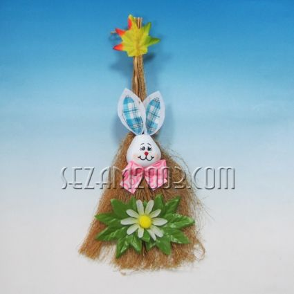Великденска декорация - ЗАЕК от плат+ МЕТЛА
