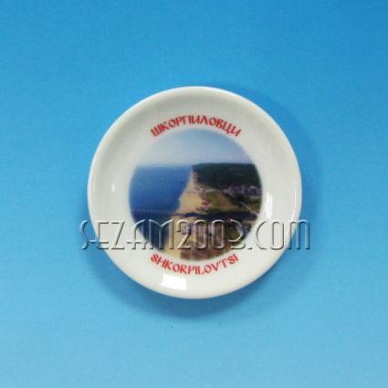 керамична чинийка-магнит за хладилник с картинка на Шкорпиловци
