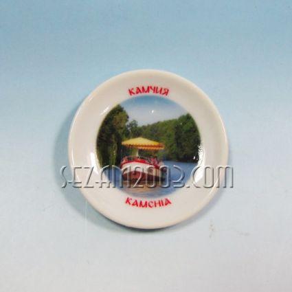 керамична чинийка-магнит за хладилник с картинка на Камчия