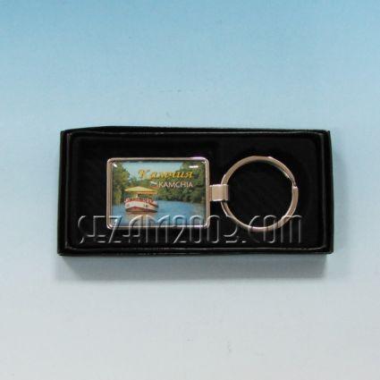 Ключодържател метален+лукс кутийка с пейзаж от Камчия