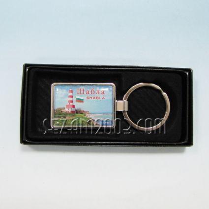 Ключодържател метален+лукс кутийка с пейзаж от Шабла