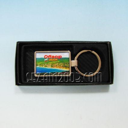 Ключодържател метален+лукс кутийка с пейзаж от Обзор