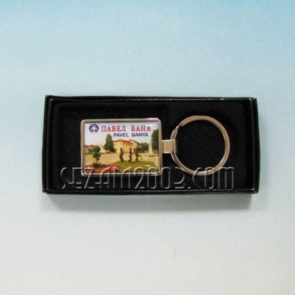 Ключодържател метален+лукс кутийка с пейзаж от Павел баня