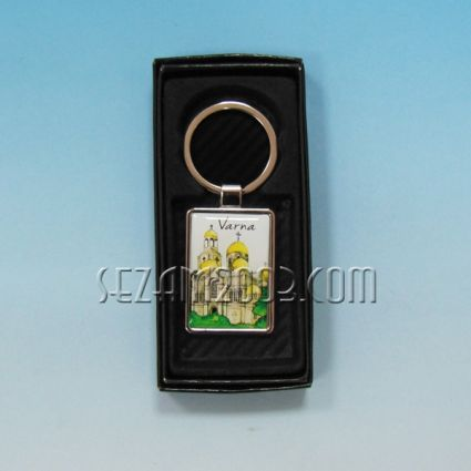 Metal keychain + luxury box
