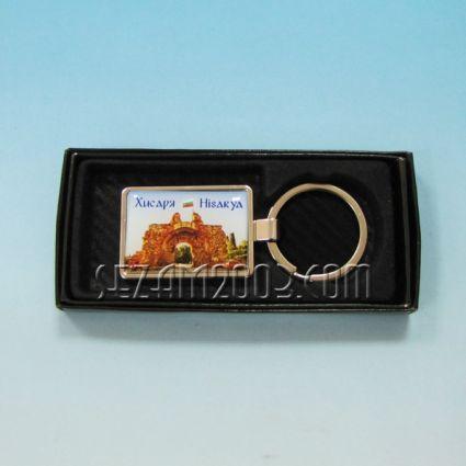 Ключодържател метален+лукс кутийка с пейзаж от Хисаря