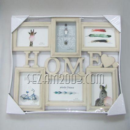Пано с рамки за 6 снимки стенно от пластмаса- HOME