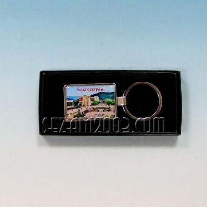 Ключодържател метален в кутийка с пейзаж от Благоевград