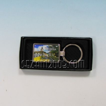 Ключодържател метален в кутийка с пейзаж от Кюстендил