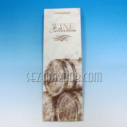 Подаръчна торбичка за бутилка вино от лукс хартия