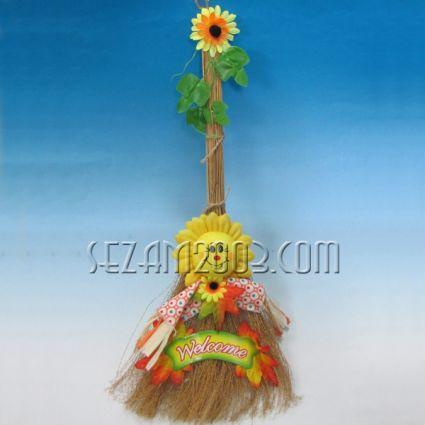 Слънце/цвете на метла - Великденска декорация