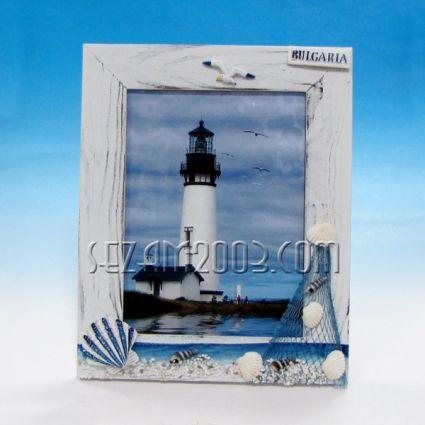 Рамка за снимки дърво морски декор + БГ