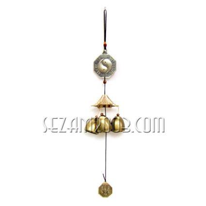 висулка/вятърен звънец от месинг с фигурка на монета