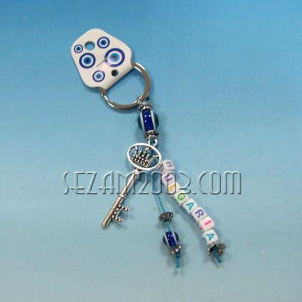 Ключодържател метал+назар+ БГ цветно - ключ