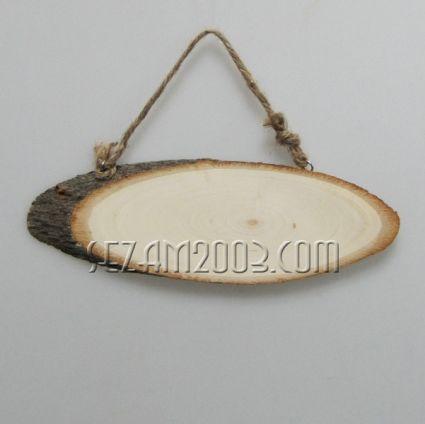 Пънче от дърво с кора и въженце - подходящо за персонализиране / печат ; рисуване