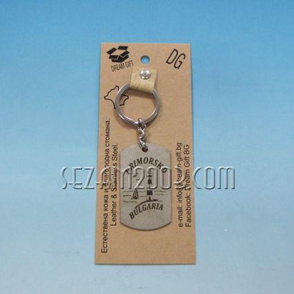 Keychain stainless steel