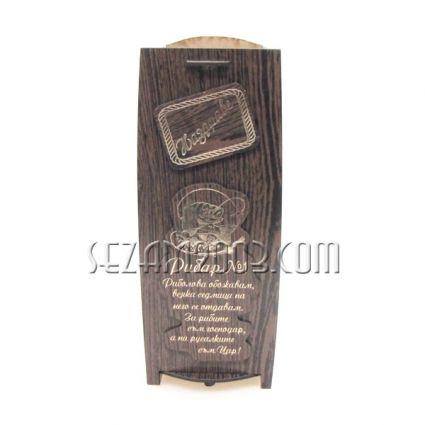 Кутия за вино от мдф с пожелания за РИБАР