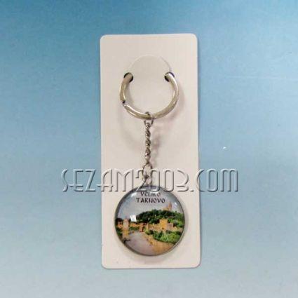 Ключодържател метал и масивно стъкло - В.Търново