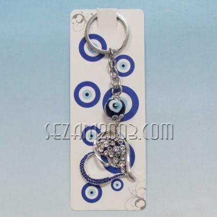 Ключодържател назар - с метална висулка - СЪРЦЕ