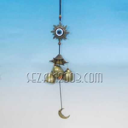 SUN with wind feng shui bell