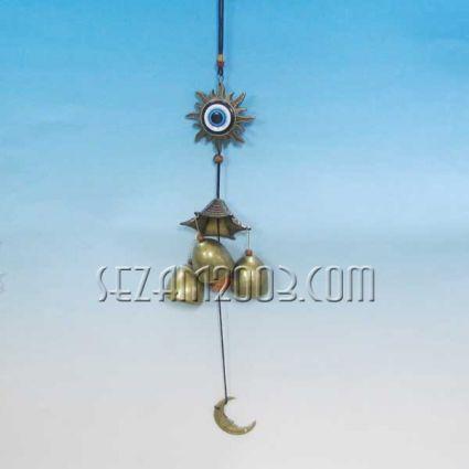 СЛЪНЦЕ с назар- вятърен звънец от метал фън шуй