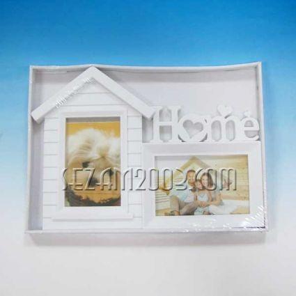 Рамка за снимки / пано стенна - НОМЕ -  от пластмаса