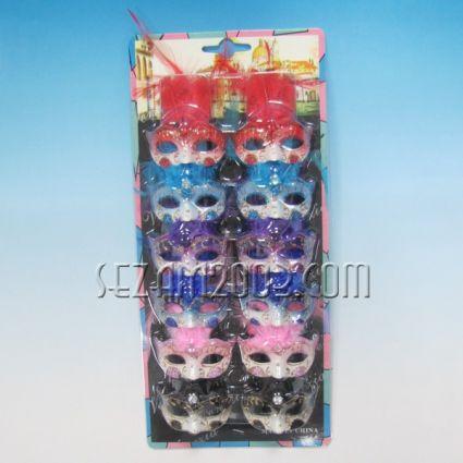 mask / fridge magnet