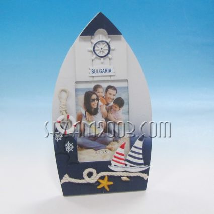 Boat - picture frame made of wood with marine decoration and inscription Bulgaria