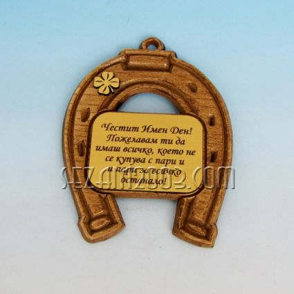 Horseshoe with wishes for NAME DAY - wooden pendant