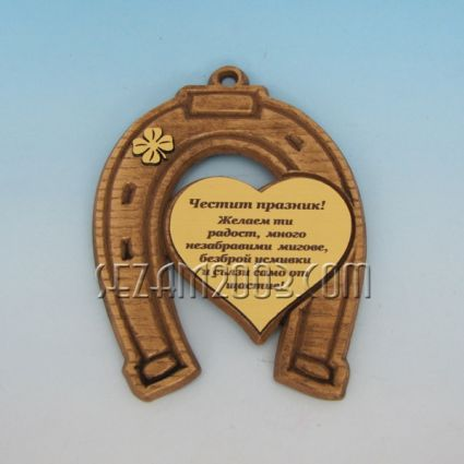 Horseshoe with a heart tile and wishes for the HOLIDAY