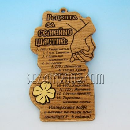 Tile with the RECIPE for FAMILY HAPPINESS - wooden pendant