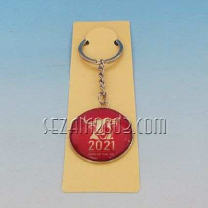 Glass and metal keychain