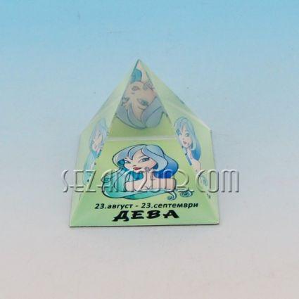 Стъклена пирамида със зодия-ДЕВА