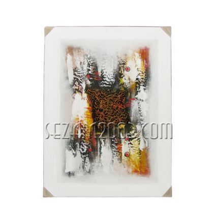 Abstract - oil painting hand painted