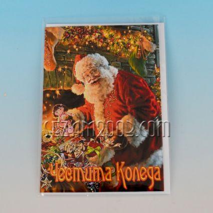 КОЛЕДНА картичка поздравителна  двойна с плик и целофан