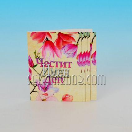 Поздравителна картичка мини двойна - 5бр.в  целофанов плик